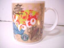 Starbucks Coffee Mug Cup Kyoto Japan 2008