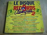 album 2 33 tours le disque des records classiques 2