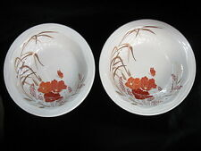 Poole Pottery KISMET Design Cereal Soup 18cm Bowl PAIR - more available nr mint