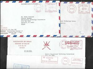 OMAN 1980s FOUR OFFICIAL AIR MAIL COVERS MINISTRY OF HEALTH & MINISTRY OF
