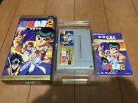 YUYU HAKUSHO 2 Japan Super Famicom SNES BOX and Manual