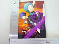 PERSONA 3 Megami Tensei 3 Comic Shuji Sogabe Book *