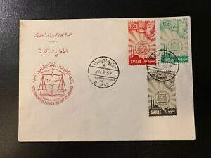 Syria - int'l Damascus Fair 4th FDC First Day Cover (1957) VF