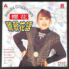 Singapore Sakura Teng 樱花 莺歌花语 Golden Hits MTV Laserdisc LD1393