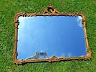 """Antique French ROCOCO Large 44"""" x 36"""" Gilt Wood Mirror"""