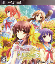 [PS3] Sharin no Kuni The Girl Among the Sunflowers / 5pb. [Japanese]