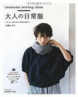 Couturier Sewing Class Senior Casual Wear /Japanese Clothes Pattern Book