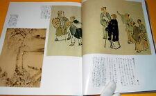 Oku no Hosomichi photo book Japanese poet Matsuo Basho from japan rare #0101