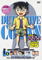 ANIME-CASE CLOSED (DETECTIVE CONAN) PART 25 VOL.4-JAPAN DVD K03