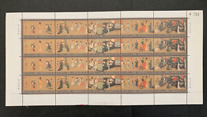 China Stamp 1990 T58 , Painting Full Sheet,of 4 Set, MNH OG