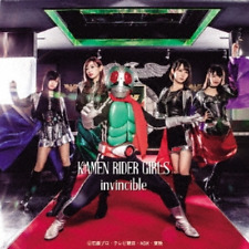 KAMEN RIDER GIRLS-INVINCIBLE (TYPE-B)-JAPAN 2 CD M13