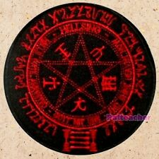 Hellsing Patch Hell's Gate Arrested & Shine Heaven Now Logo Alucard Embroidered