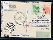 06620) KLM FF Amsterdam - Kuwait 25.9.63, Karte ab Jugoslawien