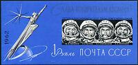 Conquista dello Spazio - URSS - 1962  - BF nuovo - MNH