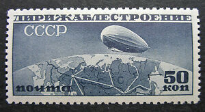 Russia 1931 #C23a MH OG 50k Russian Zeppelin Airship Airmail Issue $930.00!!
