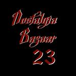Nostalgia Bazaar