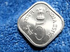 INDIA: SCARCE 5 PAISE 1977-C  ABOUT UNCIRCULATED!