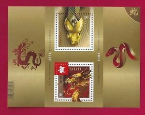 Canada #  2600a    Lunar Year of the Snake 2013  SS   Post Office Fresh Gum