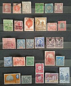 Lot World Old Stamps for the curious Lot Monde timbres d'antan pour les curieux