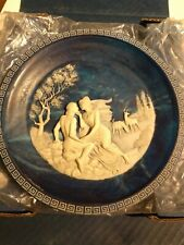 Voyage of Ulysses The Isle of Circe Alan Brunettin Bradford Collector Plate 1984