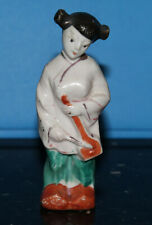 Vintage Occupied Japan girl figurine