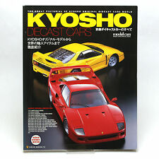THE GREAT PICTORIAL OF KYOSHO ORIGINAL DIECAST CARS WORLD Car, Bus etc