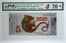 2020 Pmg 70 China Lunar Year Series - Rat (5 Grams Colored Solid Silver)