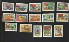 Russia sc#2003-17 (1957) Complete MLH