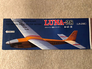 Ready To Fly Luna 28 Electric Motor Glider