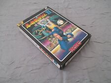 >> NINJA RYUKENDEN II GAIDEN 2 NES FAMICOM JAPAN IMPORT NOS NEW OLD STOCK! <<