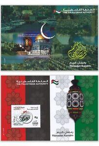 Palestine 2011 Ramadan Kareem Mosque & Cartouche Set of 2 Stamp Mini Sheets MUH