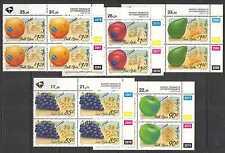 RSA 1994 fruits/Plantes/tracteur/navire 5 V C/B (n23795)