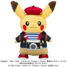 Pokemon Center Original Plush Doll Costume Pikachu's Closet Autumn Set