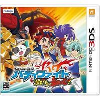 NEW Nintendo 3DS Future Card Buddy Fight Tanjou Oretachi no Saikyou Buddy JAPAN