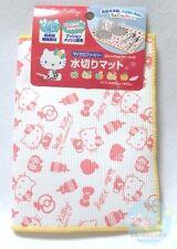 SANRIO Hello Kitty KAWAII Micro Fiber Draining Water-Absorbing Mat Dishes Wash