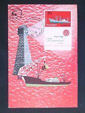 Israele MK 1958 navi Merchant Ship maximum carta carte MAXIMUM CARD MC cm c8843