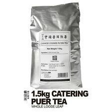 Capacitea 1.5kg Loose Leaf Bulk Size Chinese Puer Pu erh Pu'erh Tea For Catering