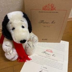 Steiff Snoopy PEANUTS COLLECTION 2001 Only2000 body Limited #0495