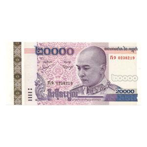 *jcr_m* CAMBODIA 20000 RIELS 2008 PICK.60 *UNCIRCULATED*