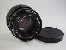 Perfect MC HELIOS 44M-7 2/58 M42. 8 aperture blad. Best resolution. Early model