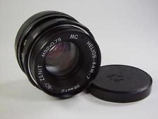 Perfect MC HELIOS 44M-7 2/58 M42. 8 aperture blad. Best resolution. Early model