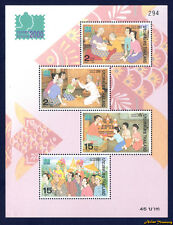 2000 THAILAND STAMP BANGKOK SHOW 2000 SOUVENIR SHEET S#1934a MNH FRESH PERFORATE