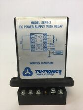TRI-TRONICS SEPS-2 DC POWER SUPPLY WITH RELAY 5A@120VAC,RESISTIVE OR 24VDC-1/8HP