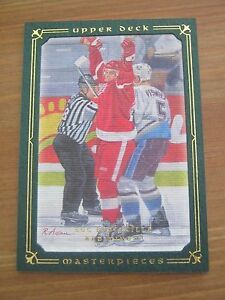2008 09 Upper Deck Masterpieces Green Border #39 Luc Robitaille Red Wings 99 ZH1