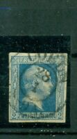 Preussen, Friedrich Wilhelm IV.,  Nr. 7 gestempelt, BPPgeprüft