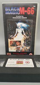 VHS (Anime) Black Magic M-66 *Rarität* Kult Klassiker Selten Original Japan TOP