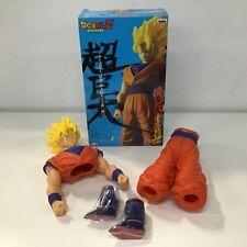 Banpresto Dragonball Z Super Saiyan Son Goku Super Size Soft Vinyl Figure #209
