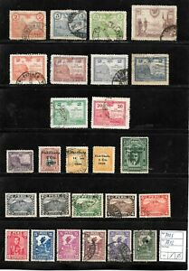 (57601) PERU CLASSIC STAMPS 1925/1932 NICE SELECTION USED UNUSED