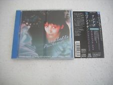 ISABELLE ANTENA  / PLUS ACID QUE JAZZ - JAPAN CD opened rare