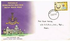 First Day Cover - Installation of Sultan of Perak on 26 Oct. 1963